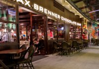 Max Brenner Broadbeach Oracle
